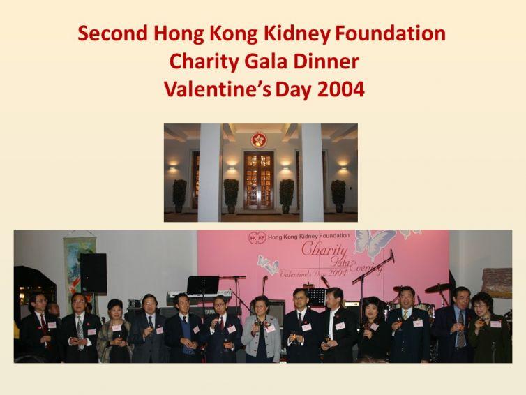 Charity Dinner 2004