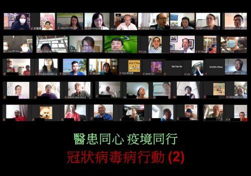新冠病毒香港腎友支援行動及基金 2