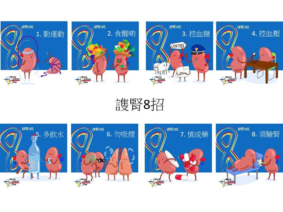 https://hkkf.org.hk/testing/wp-content/uploads/2020/09/WKD20_8-Golden-rules-CV-1.pdf