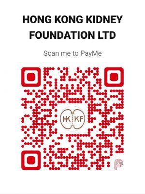 payme-hkkf